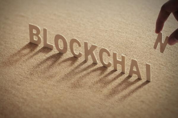 Dijital Dünyanın Dijital Değer Sistemi: Blockchain